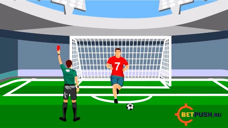 Статистика удалений в футболе [PUNIQRANDLINE-(au-dating-names.txt) 42