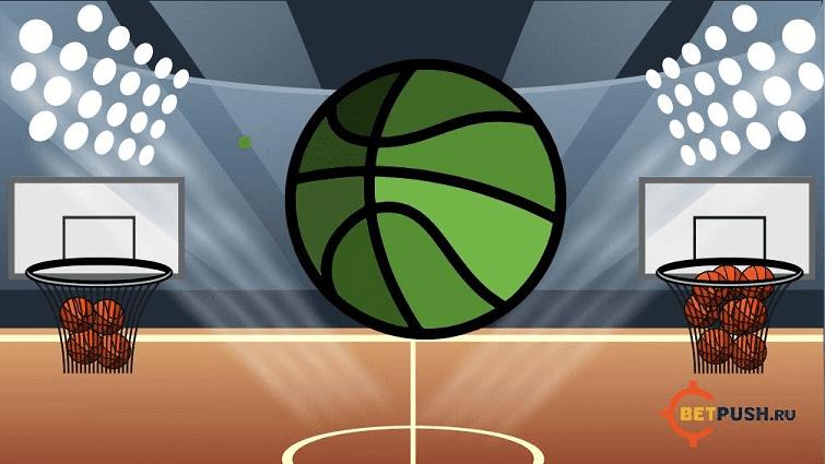 Ставки на коридор в баскетболе
