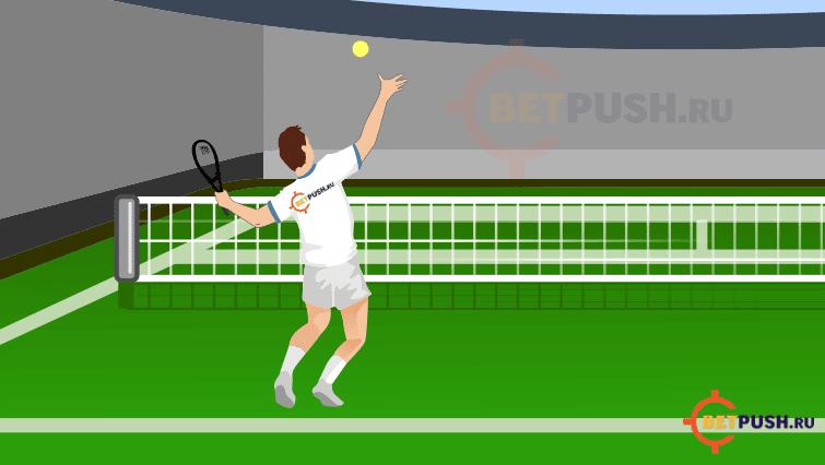 Теннис ставки по геймам [PUNIQRANDLINE-(au-dating-names.txt) 30